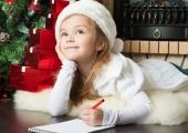 СЪБОТА /08.12/ Писане на писма до Дядо Коледа